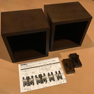 ムジルシリョウヒン(MUJI (無印良品))の壁に付けられる家具(その他)