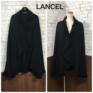 ランセル(LANCEL)のLANCEL ポンチョ(ポンチョ)