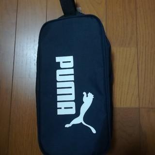 上履き 靴入れ Puma(シューズバッグ)