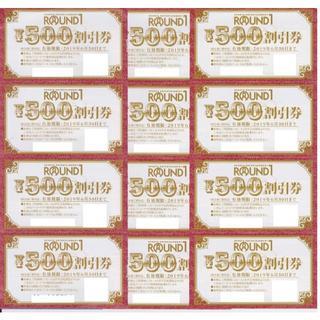 ラウンドワン株主優待500円割引券x12枚+クラブカード引換券4枚(ボウリング場)