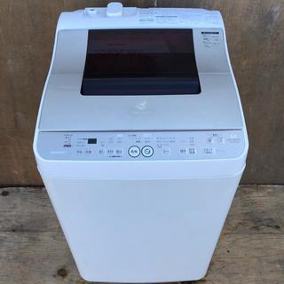 シャープ(SHARP)の近郊送料無料♪ 5.5kg タテ型洗濯乾燥機 SHARP ES-TG55G(洗濯機)