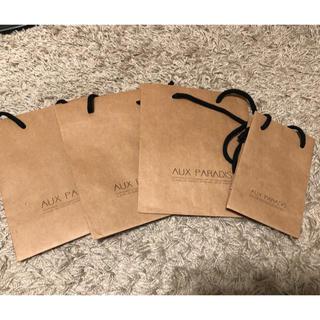 オゥパラディ(AUX PARADIS)のAUX PARADIS 紙袋(ショップ袋)
