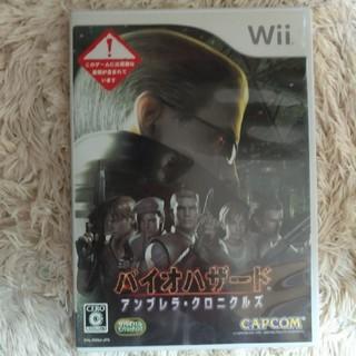 ウィー(Wii)のバイオハザード アンブレラ・クロニクルズ」 カプコン(家庭用ゲームソフト)