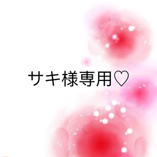 ワコール(Wacoal)のカントリーミュージック♡サルート♡新品♡ブラ♡ソング♡セット♡M or L♡02(ブラ&ショーツセット)