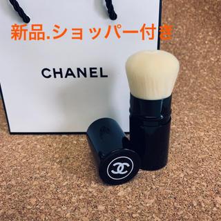 シャネル(CHANEL)のシャネル❤️カブキ ブラシ(フェイスローラー/小物)