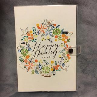 フェリシモ(FELISSIMO)の【SALE】FELISSIMO 2019年Happy Diary 手帳(手帳)
