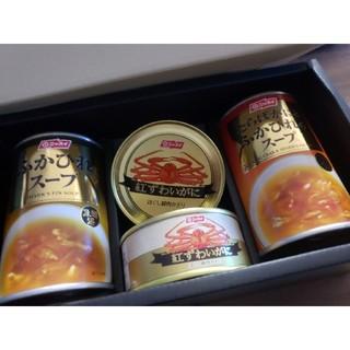 ニッスイ カニ缶・ふかひれスープ缶詰ギフト(缶詰/瓶詰)