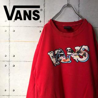 ヴァンズ(VANS)の【激レア】 VANS バンズ デカロゴ バックプリント スウェット トレーナー(スウェット)