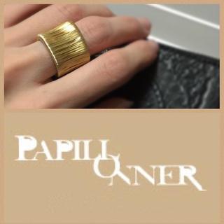 パピヨネ(PAPILLONNER)のパピヨネ ゴールドリング(リング(指輪))