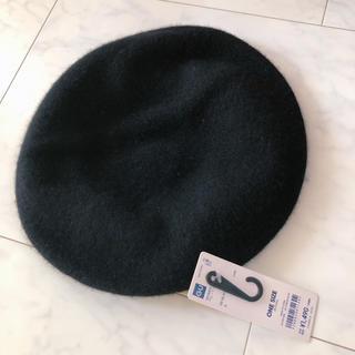 ジーユー(GU)のGU ベレー帽 帽子 黒 ブラック ジーユー moussy sly(ハンチング/ベレー帽)