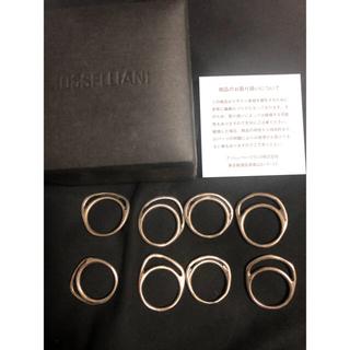 イオッセリアーニ(IOSSELLIANI)のイオッセリアーニ パズルリング(リング(指輪))