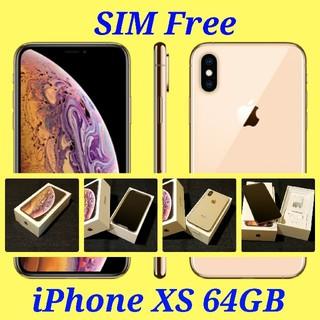 アップル(Apple)の【SIMフリー/新品未使用】iPhone XS 64GB/ゴールド/判定○(スマートフォン本体)