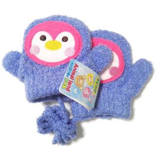 未使用 日本製 ベビー 手袋 赤ちゃん ペンギン ミトン二歳から四歳 キッズ (手袋)
