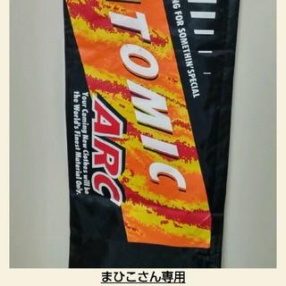 アトミック(ATOMIC)の【まひこさん専用】スキー板ケースATOMICブラック サイズL180-200cm(その他)