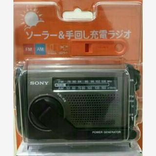 ソニー(SONY)のmac様専用 新品未使用未開封 ソニー 防災 ICF-B99 ソーラーラジオ(ラジオ)