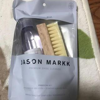 ナイキ(NIKE)のjason markk 新品未使用(洗剤/柔軟剤)