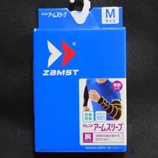 ザムスト(ZAMST)の【かつ様】ZAMST(バレーボール)