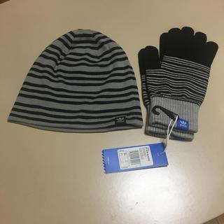 アディダス(adidas)の値下げ☆アディダスオリジナルス 手袋+ビーニー(ニット帽/ビーニー)