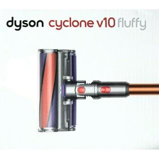 ダイソン(Dyson)の新品 未開封 Dyson V10 SV12FF Fulffy(掃除機)