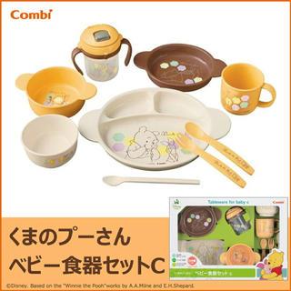 コンビ(combi)の【土日限定値下げ】combi 離乳食食器セット (離乳食器セット)