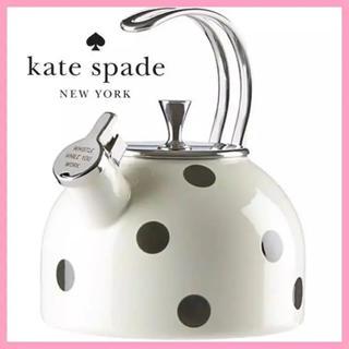 ケイトスペードニューヨーク(kate spade new york)の日本未発売!Kate Spade ケイトスペードのケトル やかんです♡ (その他)