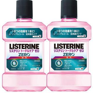 リステリン(LISTERINE)のリステリン  トータルケアゼロ 1000ml 2本(口臭防止/エチケット用品)