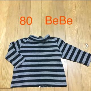 ベベ(BeBe)の【BeBe】80 ボーダー長袖トップス(シャツ/カットソー)