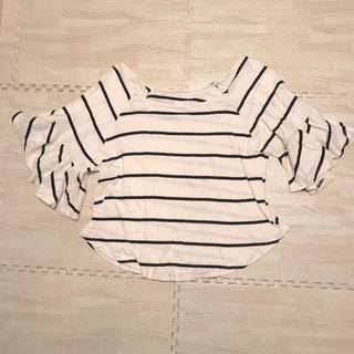 ディーホリック(dholic)のボーダーカットソー フリル袖 ボリューム袖 DHOLIC(カットソー(半袖/袖なし))
