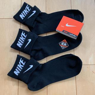 ナイキ(NIKE)のナイキ ソックス 靴下 ①(ソックス)