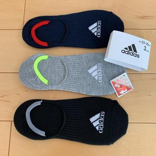 アディダス(adidas)のアディダス スニーカーソックス 23〜25(ソックス)