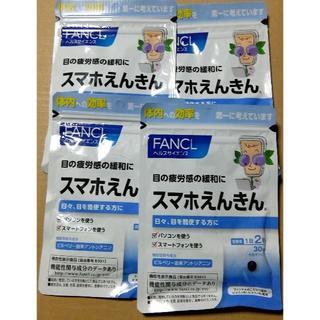 FANCL - ファンケル スマホえんきん