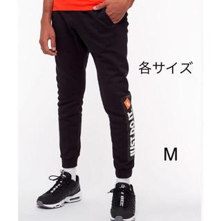 ナイキ(NIKE)のナイキ ジョガーパンツ   M(その他)