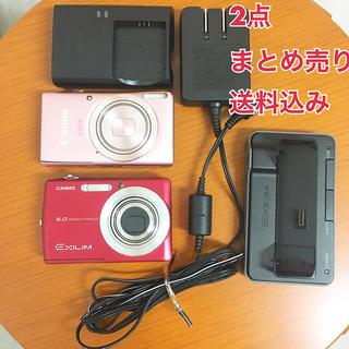 キヤノン(Canon)のデジタルカメラ canon ixy90f ピンク casio exilim 赤(コンパクトデジタルカメラ)