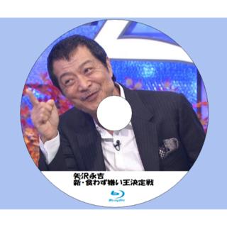 soshuu2002様用(CD/DVD収納)