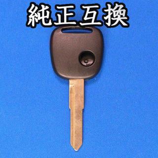 (^_^)b スズキ マツダ 日産車用 キー レス ブランクキー ビス付き(セキュリティ)