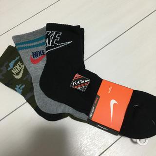ナイキ(NIKE)のナイキ 靴下新品(靴下/タイツ)