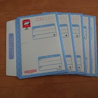 スマートレター  5枚  新品未使用(ファイル/バインダー)