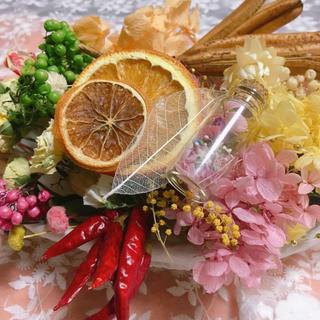 ドライフラワー💐花かごいっぱい〜💐バーバリウム💐サシェ💐小瓶付き🌺(ドライフラワー)