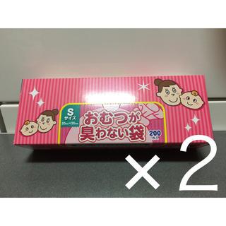 ボス(BOSS)のおむつが臭わない袋 Sサイズ×2箱(BOS 防臭袋)(紙おむつ用ゴミ箱)