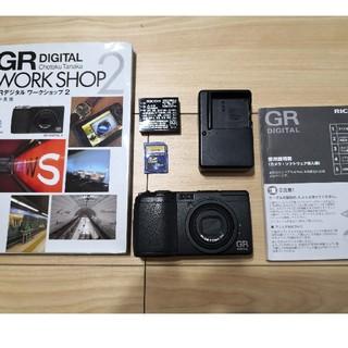 リコー(RICOH)のRicoh GR digital リコー(コンパクトデジタルカメラ)
