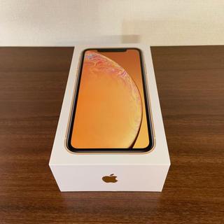 iPhone XR 64GB イエロー 新品【SIMフリー】