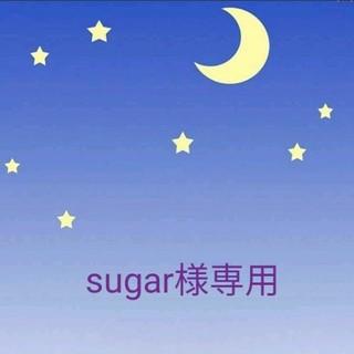 sugar様専用 グルタチオン2個(アミノ酸)