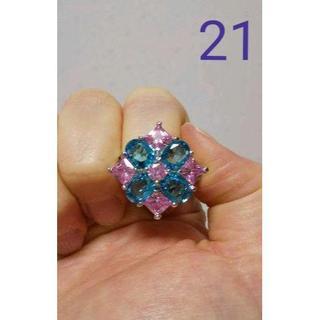 21号 ピンクトルマリンとアクアマリンリング フラワー(リング(指輪))