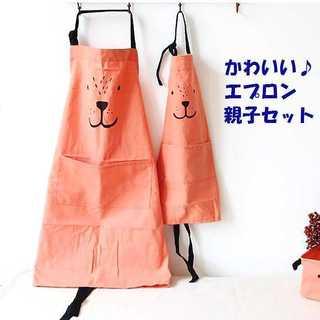 【親子コーデ♪】可愛いお揃いエプロン ママ+キッズ セット オレンジ z475(その他)