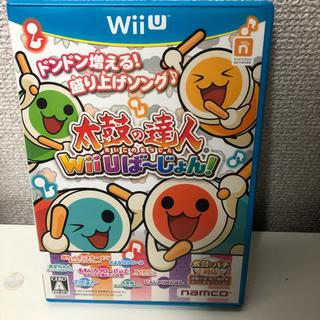 ウィーユー(Wii U)の太鼓の達人 wiiuバージョン(家庭用ゲームソフト)