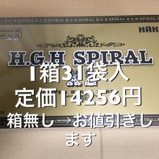 h.g.h HGH spiral x2 白寿  1箱31袋入(アミノ酸)