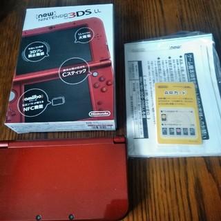 ニンテンドー3DS(ニンテンドー3DS)のニンテンドー3DSLL(携帯用ゲーム本体)
