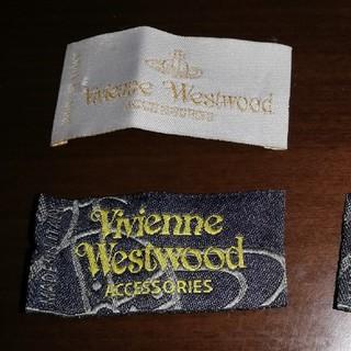 ヴィヴィアンウエストウッド(Vivienne Westwood)のヴィヴィアンウエストウッド VivienneWestwood ネクタイタグ (各種パーツ)