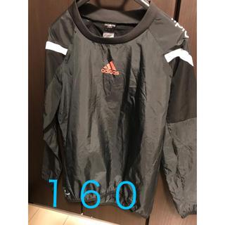 adidas - アディダス ピステ 160