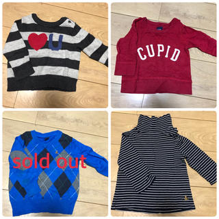 a18fdc62e6e70 ベビーギャップ(babyGAP)のトレーナー セーター babyGAP 80cm 12-18m 男の子(ニット
